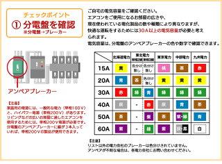 ≪送料無料≫【取付工事無】エアコン2.2kW(スタンダード)IRA-2201R(室内ユニット)+IRA-2201RZ(室外ユニット)アイリスオーヤマ