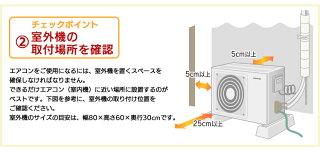 エアコン6畳アイリスオーヤマ送料無料【取付工事無】エアコン2.2kW(スタンダード)IRA-2201R(室内ユニット)+IRA-2201RZ(室外ユニット)アイリスオーヤマ【予約】