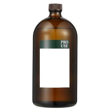 アロマオイル 生活の木 有機 ジンジャー 1000ml エッセンシャルオイル 精油 オーガニック 【PRO USE】 大容量
