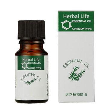 アロマオイル 生活の木 ジュニパー 10ml エッセンシャルオイル 精油
