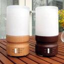 【送料無料/精油よりどり3本付き】アロマランプディフューザー~aroma lamp diffuer~【精油~...