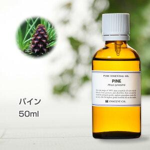 パイン50mlアロマオイルエッセンシャルオイル精油日本アロマ環境協会表示基準適合認定精油インセント