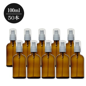 茶色(アンバー)ガラスポンプボトル 100ml
