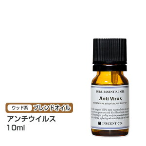 アンチウイルス