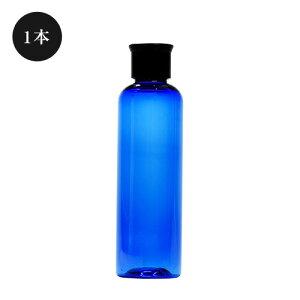 青色PET ワンタッチボトル (130ml)