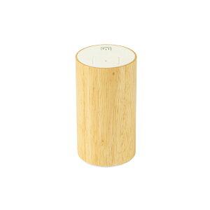 生活の木 アロマディフューザー アロモアミニ ポータブル ウッド