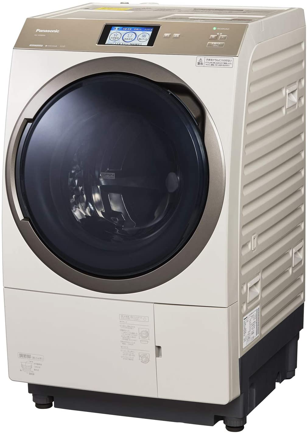 衣類乾燥機