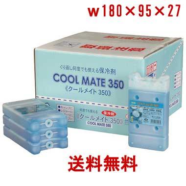 ニチネン保冷剤 クールメイト350 30個入1ケース
