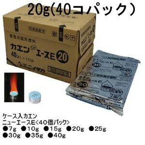 ニイタカカエン固形燃料15g(40個パック)13袋入り