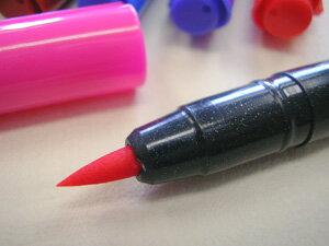 カラー筆ペン筆日和12色セット【呉竹】【年賀状セール特価】