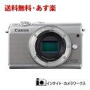 【あす楽】Canon ミラーレス一眼カメラ EOS M100 ボディ(グレー) EOSM100GY-BODY キヤノン イオス