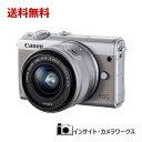 【新品特価】Canon ミラーレス一眼カメラ EOS M10...