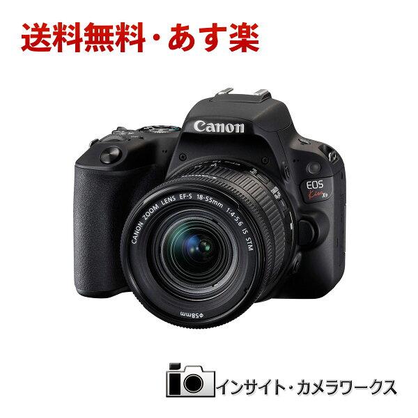 あす楽 Canonデジタル一眼レフカメラEOSKISSX9EF-S18-55ISSTMレンズキットブラックキヤノンイオス