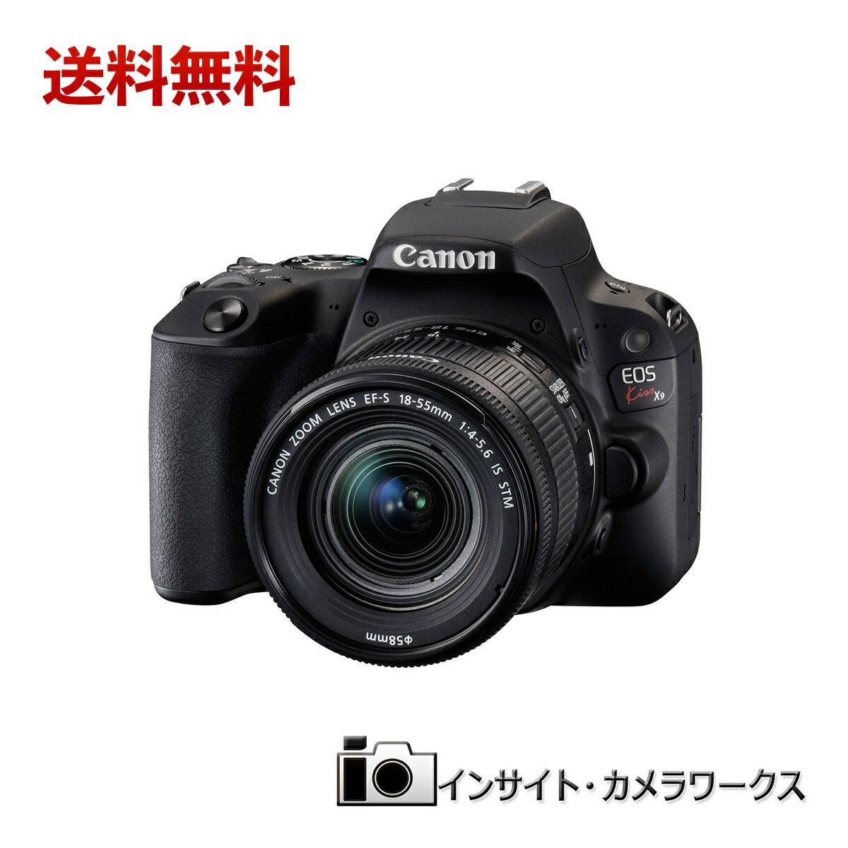 デジタルカメラ, デジタル一眼レフカメラ Canon EOS KISS X9 EF-S18-55 IS STM