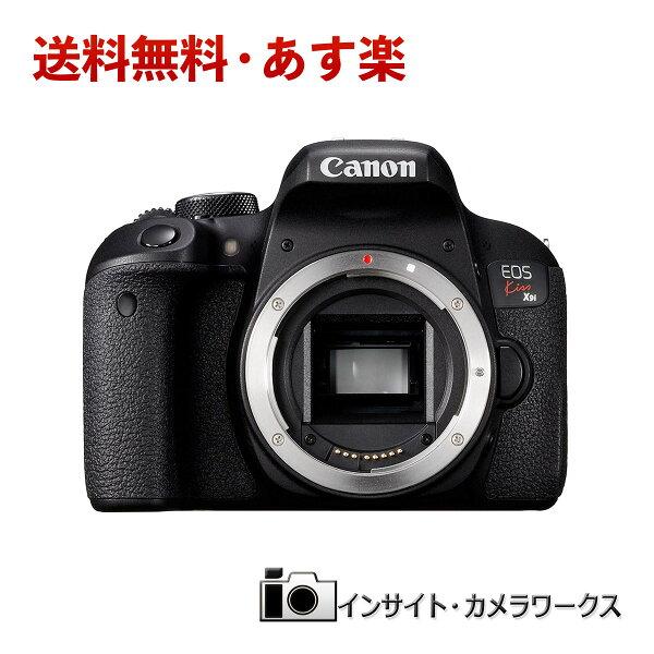 あす楽 Canonデジタル一眼レフカメラEOSKissX9iボディ2420万画素DIGIC7搭載EOSKISSX9Iキヤノンイ