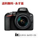 Nikon デジタル一眼レフカメラ D3500 AF-P 18-55 VR レンズキット ブラック D3500LK ニコン