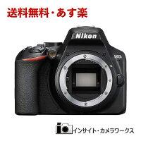 【マラソン期間ポイント2倍!!】Nikon デジタル一眼レフカメラ D3500 ボディ ブラック D3500BK ニコン