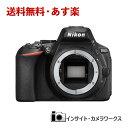 【マラソン期間ポイント2倍!!】Nikon デジタル一眼レフカメラ D5600 ボディ ブラック D5600BK ニコン 本体