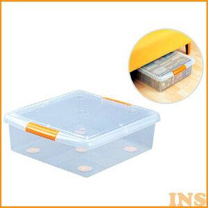 【プラスチック製 衣装ケース】薄型プラスチック収納ボックス UG-475 3個セット[幅47.5×奥行45×高さ16.5cm] アイリスオーヤマ 一人暮らし 家具 新生活