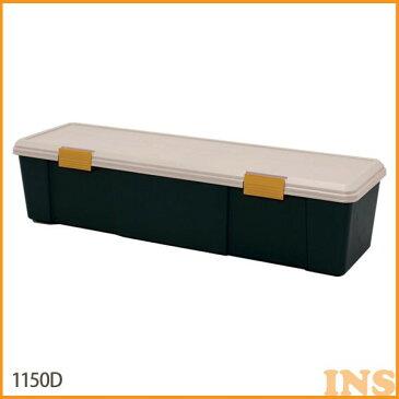 アイリスオーヤマ RVBOX1150D カーキ/ブラック