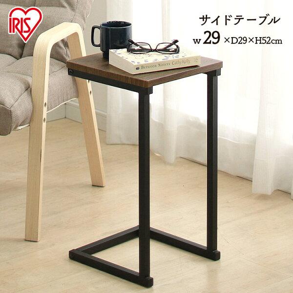 2080円 4/2310時迄 サイドテーブルおしゃれ北欧テーブルベッドサイドテーブルナイトテーブルソファテーブルSDT-29ソ