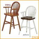 ≪送料無料≫【TC】木製 ウインザー ベビーチェア 51860・877...