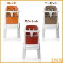 ≪送料無料≫ハイチェア nunazaaz KATOJI オレンジ25321・スカーレット25322・ ...
