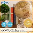 ≪送料無料≫【B】MOVA Globes(ムーバグローブ) 光で半永久的に回り続ける地球儀 直径15cm【地球儀 インテリア】【代引不可】【】【TD】