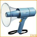 ≪送料無料≫ユニペックス 〔UNI-PEX〕 15W防滴メガホン TR-315【KM】【TC】(雨でも使用可能)