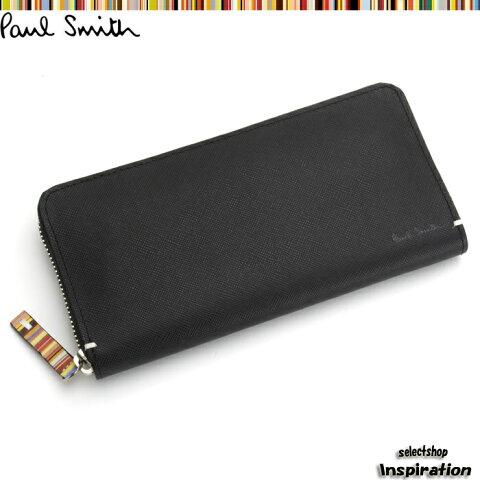8b06b41aad7a クーポン配布中>ポールスミス(Paul Smith)財布 長財布〈黒〉(psk869-10)ブラック メンズ