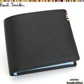 ポールスミス 財布 二つ折り財布 黒 Paul Smith psu005-10 ブラック メンズ 紳士