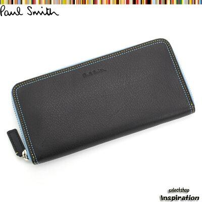 ポールスミス 財布 長財布〈黒〉(psu266-10)ブラック メンズ 紳士(Paul Smi…