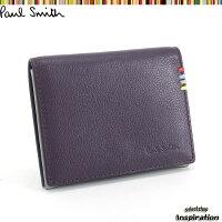 ポールスミスPaulSmith財布小銭入れコインケース紫psu001-34パープルメンズ紳士