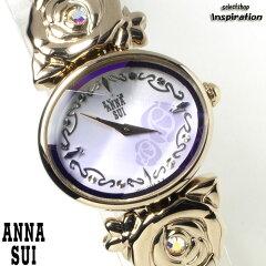 アナスイ 時計 腕時計 ANNA SUI fbvk976 ブランド レディース用 婦人