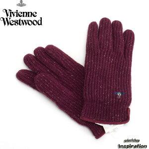 ヴィヴィアン・ウエストウッド(Vivienne Westwood)
