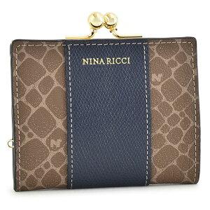 ニナリッチ 財布 小銭入れ コインケース がま口財布 BOX型 紺(ネイビー) NINA RICCI 085870100-84 レディース 婦人