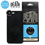 【DEATH DIGITAL】-WIDE ANGLE- iPhone 7 PLUS用 【デスレンズ】【スケートボード】【アイフォン】【レンズ/アクセサリー】