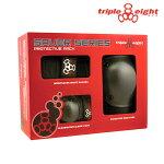 【TRIPLE EIGHT】SAVER SERIES 3 PACK BOX カラー:black 【トリプルエイト】【スケートボード】【プロテクター/肘/膝/手首】