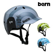 【BERN】WATTS RYUJI KAMIYAMA バーン ヘルメット HELMET プロテクター スケートボード スケボー SKATEBOARD