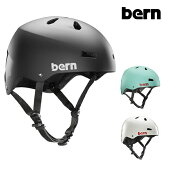 【BERN】MACON バーン ヘルメット HELMET プロテクター スケートボード スケボー SKATEBOARD
