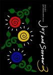 【joy and sorrow】 joy and sorrow3 【ジョイアンドソロウ】【スケートボード】【映像/DVD】