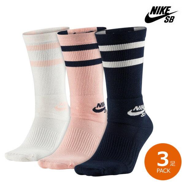 【NIKE SB】3PACK CREW SOCKSカラー:multi color(white/pink/navy) SX5760-915 【ナイキ エスビー】【スケートボード】【ソックス/靴下】【3足パック】