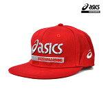 【asics skatebording】SK8 CAP カラー:classic red アシックス スケートボーディング キャップ 帽子 スケートボード スケボー SKATEBOARD