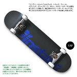 【instant】 Original Complete -charcoal/blue- 【インスタント】【スケートボード】【スケボー】【コンプリート セット】【送料無料】【7.75インチ】