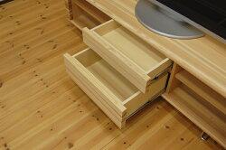 テレビ台テレビボードナチュラルテイスト木製北欧杉国産大川家具リビング収納カントリーTV台IKEA(イケア)アクタスカリモク調42インチ52インチ■シダー■テレビボード
