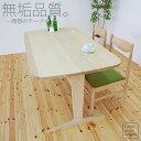 【楕円形の天板がアクセントなダイニングテーブル♪】【IKEA(イケア),アクタス好きにおススメ】...