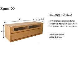 ■エッジ■130TVボードナラ(オーク)