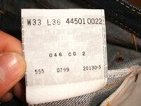 LEVIS(リーバイス)S501XX1944年大戦モデルトップボタン裏555バレンシア工場製復刻版MADEINUSA(アメリカ製)W33×L36デッドストック