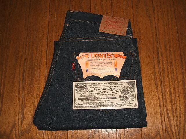 LEVIS(リーバイス) 502 ビッグE Type-I(Iタイプ) 1960年代 実物ビンテージ デッドストック W32×L29:INSTINCT Used&Vintage Clothing