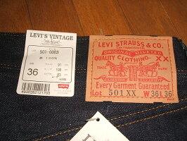 LEVIS(リーバイス)501XX1955年モデルトップボタン裏555バレンシア工場製復刻版MADEINUSA(アメリカ製)W36×L36デッドストック